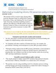 Mathematical modelling informs HIV prevention policy in China